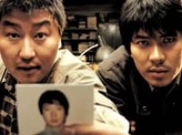 "Poster for the movie ""Memories of Murder"""